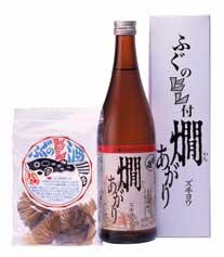 日本酒 ふぐのヒレ付き 燗あがり