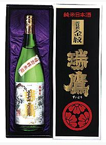 日本酒 純米酒 金紋瑞鷹