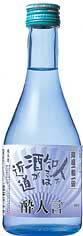 酔人言(すいじんごん)(純米酒)