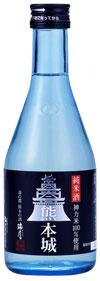 純米酒 熊本城のイメージ画像