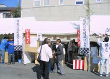 川尻の焼酎蔵びらき 2007の様子(2)