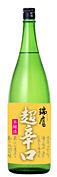 tyoukarakuchi1800new1.jpg