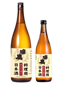 米だけで造った料理用日本酒