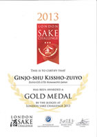 gold2013
