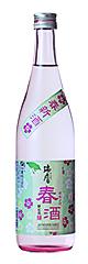 春新酒春酒720