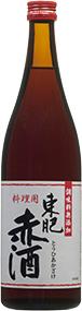 東肥赤酒(料理用無添加)