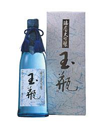 日本酒 大吟醸 玉瓶
