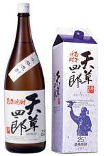 むぎ焼酎「天草四郎」