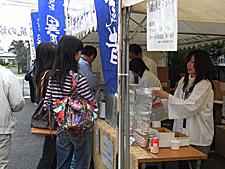 焼酎蔵びらき2009様子(3)