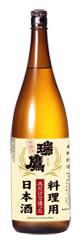 米だけで造った料理用日本酒1800