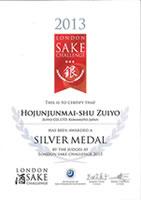silver2013