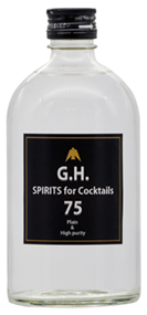 G.H. 75 (じーえっちななじゅうご)