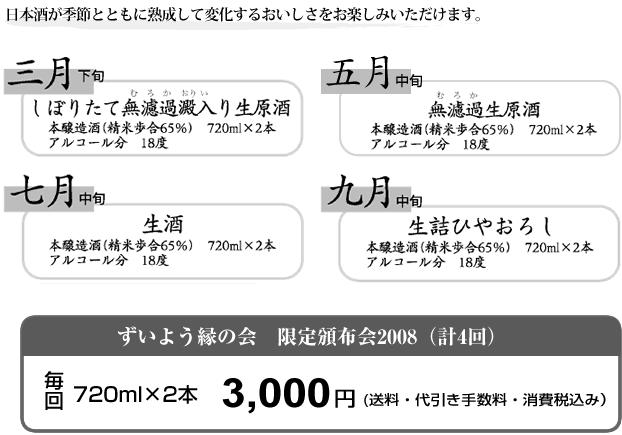 img_yukari14.png