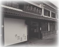 zuiyo-yukari.png
